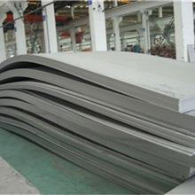 胜基金属提供 高纯镍Ni≥99.999% 纯镍 镍板 电解镍 金川镍 科研实验用有色金属