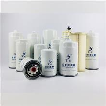 厂家供应汽车通用改装机油滤清器 燃油滤清器 空气滤清器