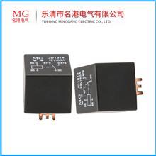 汽车继电器-汽车大电流80A继电器-线路板焊接用继电器