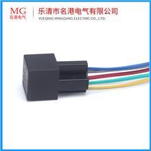 汽车继电器带线座_12V24V40A通用继电器带4线5线插座