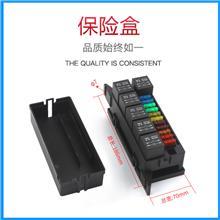 汽车继电器保险盒_汽车保险丝盒改装车用_电动汽车保险丝盒