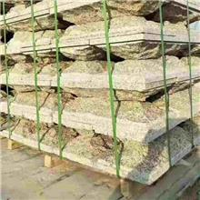 黄锈石 大理石 可加工定制 大量库存 盈盛石业