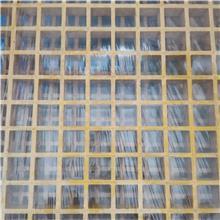 3公分拼接防滑汽车美容悬浮地板洗车店房厂库 魔方地格栅板免挖沟 玻璃钢