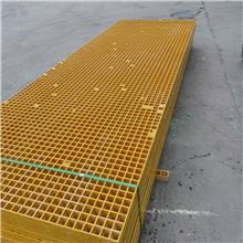 厂房洗车间玻璃钢地格栅板 汽车美容店地  洗车场地面网格板  定制