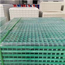 洗车房地格栅汽车美容店 塑料拼接格栅排水  地面网格板玻璃钢格栅板