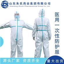 隔离衣 手术衣 隔离大褂 防护服 手术服 一次性隔离衣 一次性手术衣 一次性隔离大褂