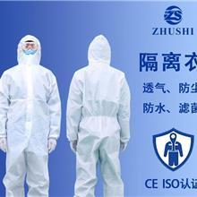 厂家直销一次性无纺布隔离衣工作服防尘加厚大褂参观隔离衣探视服