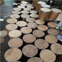3-氯丙胺盐酸盐原料6276-54-6现货供应厂家直销