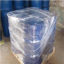 N,N-二异丙基乙胺原料7087-68-5厂家直销