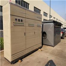 矿用电加热器 大功率矿井风道电加热器 电热风炉