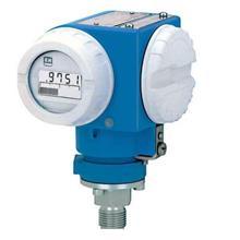 支持定制压力变送器 液位变送器厂家销售