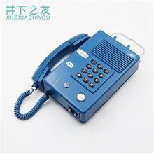 KTH173(原型号HAK-2)矿用本质安全型按键电话机