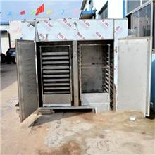 热风循环电热烘箱恒温鼓风干燥箱烤箱大型烘箱工业烤箱高温烘烤箱
