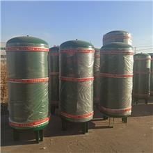 长春氮气储气罐 空压机储气罐怎么清洗 服务为先