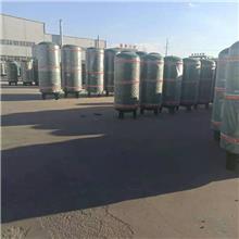 氮气储气罐 长春空压机储气罐怎么清洗 批发价格