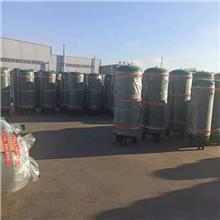长春氮气储气罐 空压机储气罐怎么清洗 储气罐服务为先