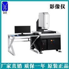东莞厂家测量仪器_图像尺寸影像测量仪_谨诺_高分辨率影像仪