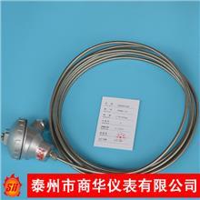 熱電偶信號發生器_商華儀表_微細鎧裝熱電偶_生產商工廠