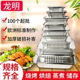 锡纸盒烧烤长方形焗饭盒锡纸碗铝箔餐盒外卖餐盒打包盒厂家直销