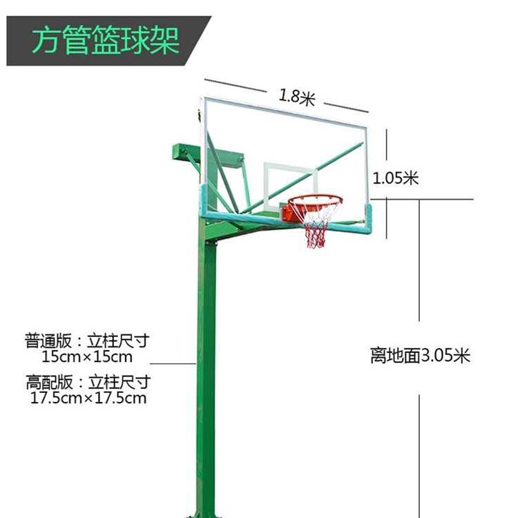 户外凹箱篮球架 仿液压篮球架 电动遥控折叠悬空悬挂篮球架 按需定制