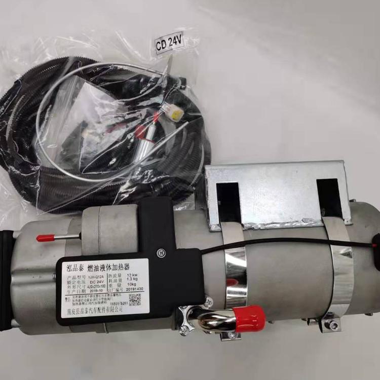 液体燃油加热器 水暖式驻车加热器 品泰 汽车取暖锅炉 品泰汽车