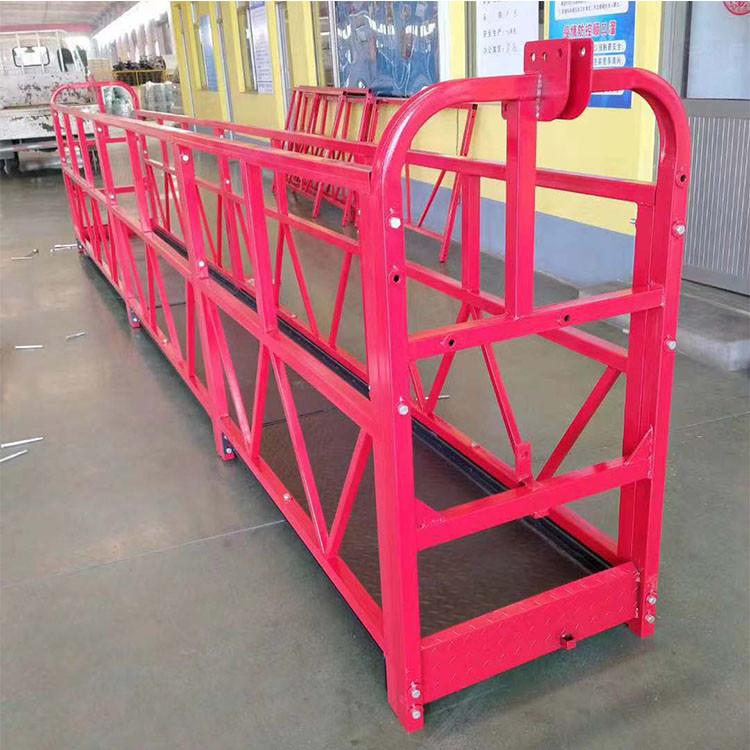 新标准吊篮 烤漆电动吊篮 支持定制 提升吊篮 电动小吊篮