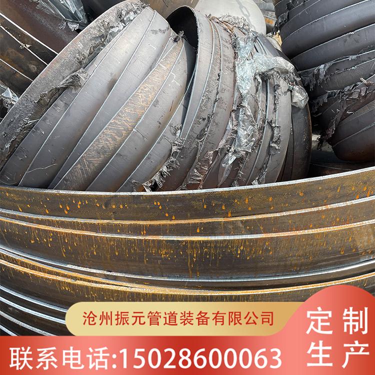 振元管道 空压机封头 碳钢压制封头 焊接封头 支持定制