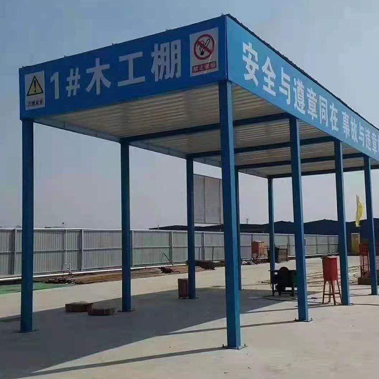 标准化钢筋加工棚 建筑施工钢筋加工棚 按需生产 标准化钢筋防护棚 欢迎来电详询