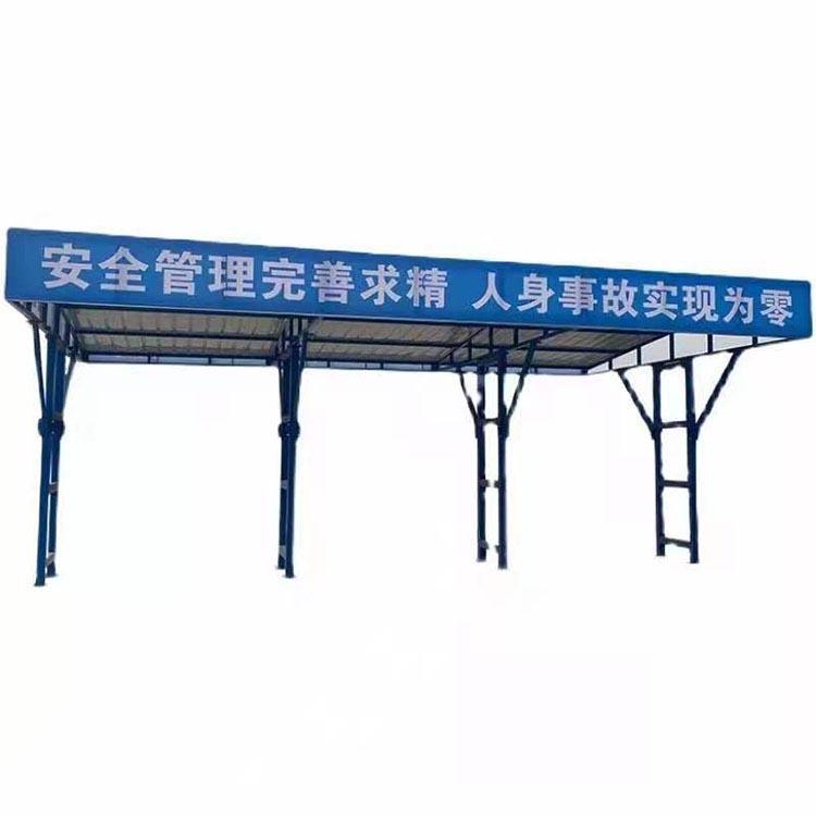 双立柱钢筋加工棚 钢筋防护棚 销售 移动式钢筋棚 欢迎来电详询