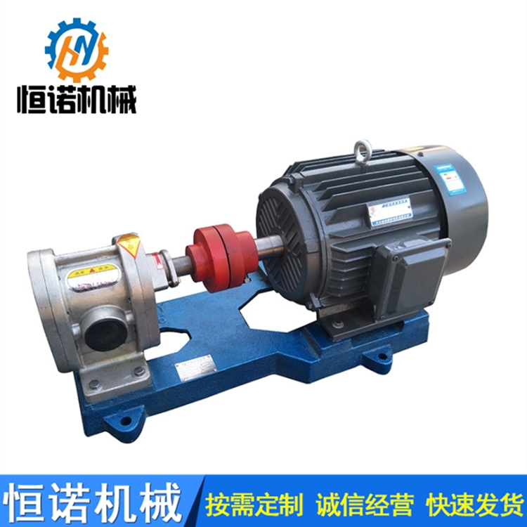 2cy型渣油齿轮泵 合金齿轮耐磨渣油泵 高压泵