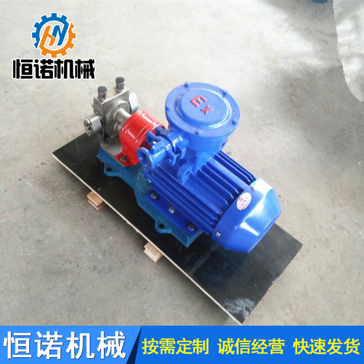 保温齿轮泵 不锈钢保温泵 BW沥青保温泵 高粘度齿轮泵 树脂泵