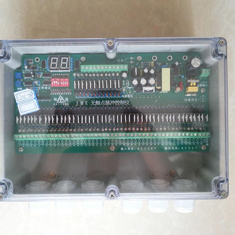 脉冲控制仪 除尘控制器10路  防水除尘器控制器