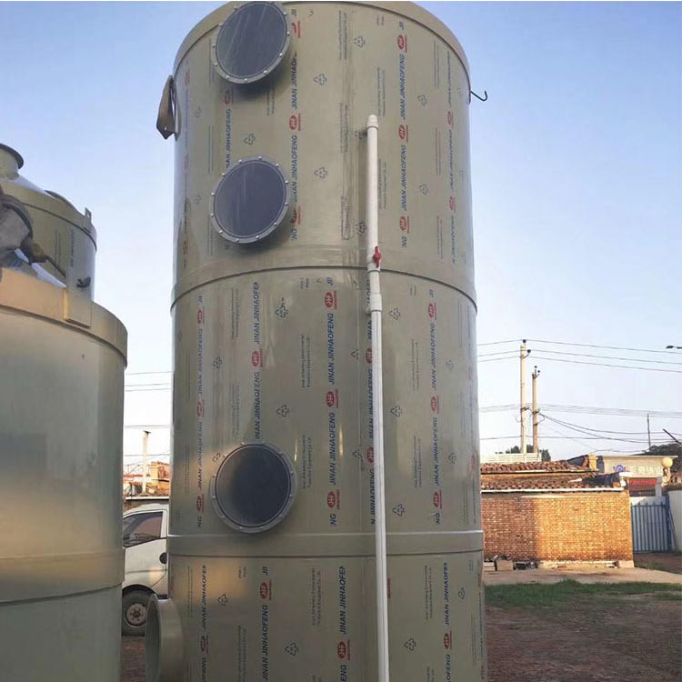 酸雾废气洗涤塔 pp喷淋塔 不锈钢洗涤净化塔 不锈钢除雾塔