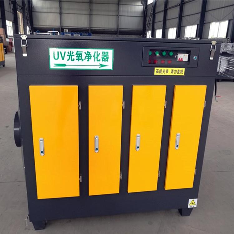 光氧催化一体机 uv光氧废气净化器 光氧活性炭一体机 工业废气净化器