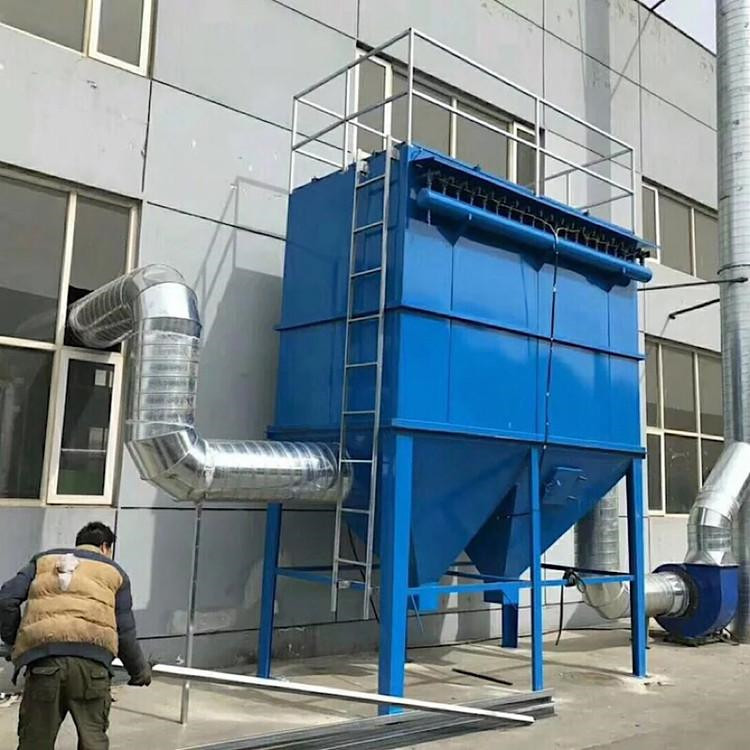 滤筒除尘器 燃煤锅炉布袋除尘器 锅炉脉冲除尘器 琦峻布袋除尘器 物流便捷