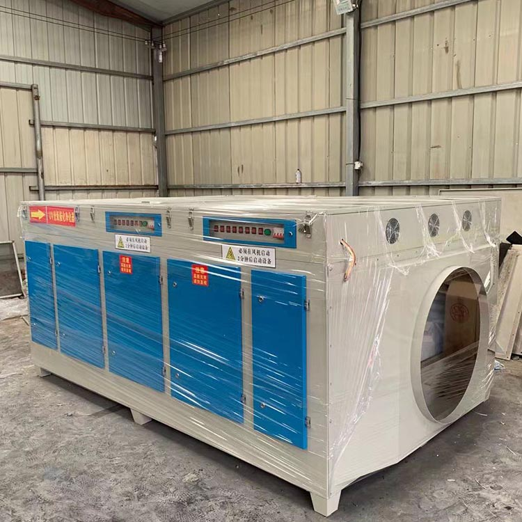 光氧催化净化器 废气除臭装置 供应 UV光解催化设备 支持订制