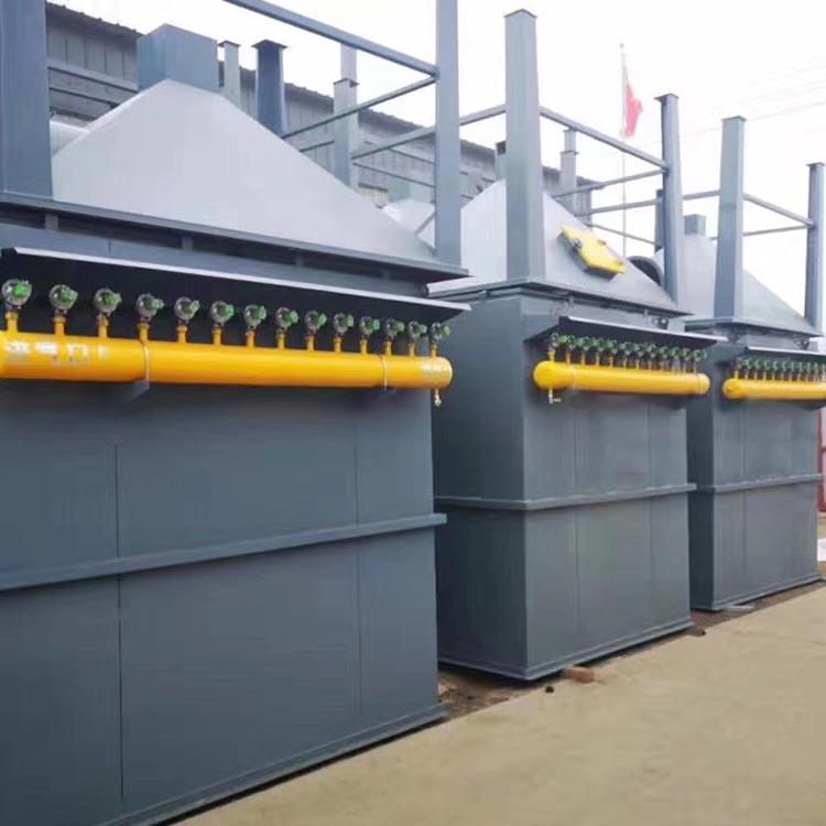 厂家直供 静电除尘器 中频炉布袋除尘器 环保设备 加工定制