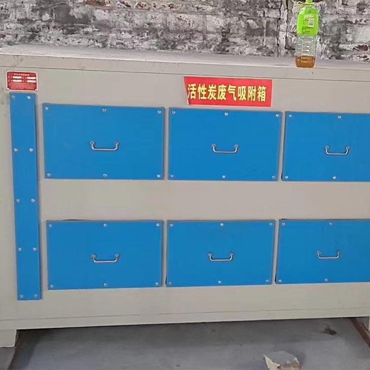 活性炭环保箱 工业活性炭吸附箱 定制 空气净化设备 售后无忧