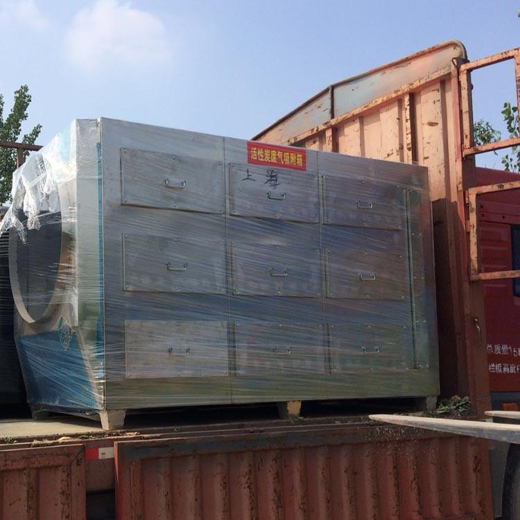 干式过滤箱废气处理设备 生产出售 干式过滤箱 环保设备 价格合理