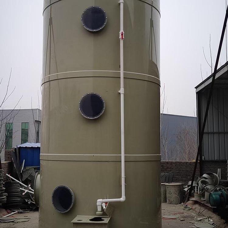 立式喷淋塔 废气处理设备 直供 酸雾废气处理环保设备 质量放心