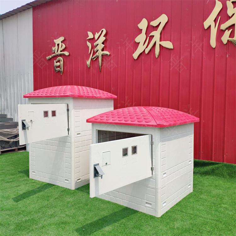 玻璃钢井堡射频卡智能灌溉控制柜农田水利配电箱环保耐用机井房