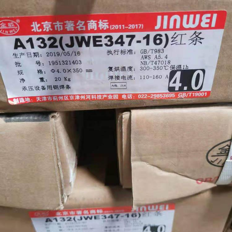 激光冷焊模具焊丝 铍铜激光焊丝 A002焊丝 模具焊材焊丝 A002免充氩焊丝