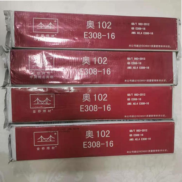 天津金桥焊材 耐磨焊丝 模具修补焊丝 大量供应