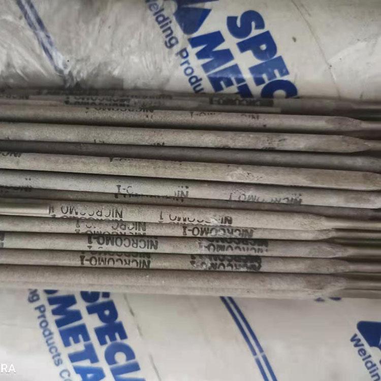 现货销售 激光焊丝 ERNiCu-7焊条 激光冷焊模具焊丝 异种钢不锈钢焊条