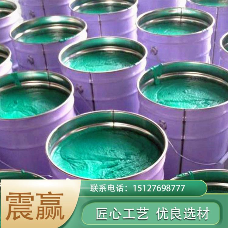 3301树脂鳞片胶泥底漆面漆 脱硫塔玻璃鳞片胶泥 现货 树脂胶泥 质量优良