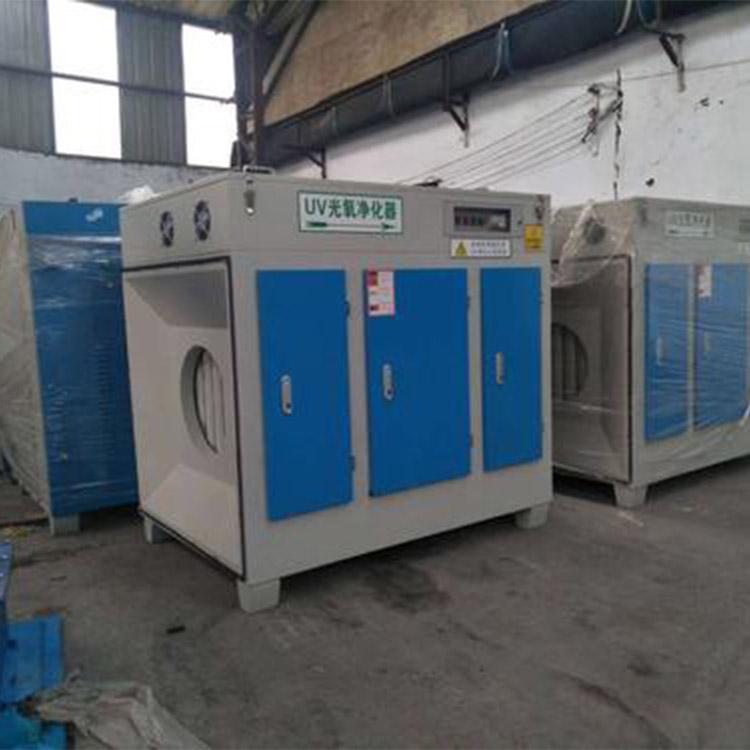 出售 光氧废气处理设备 光氧催化净化器 UV光解催化设备 欢迎来电详询