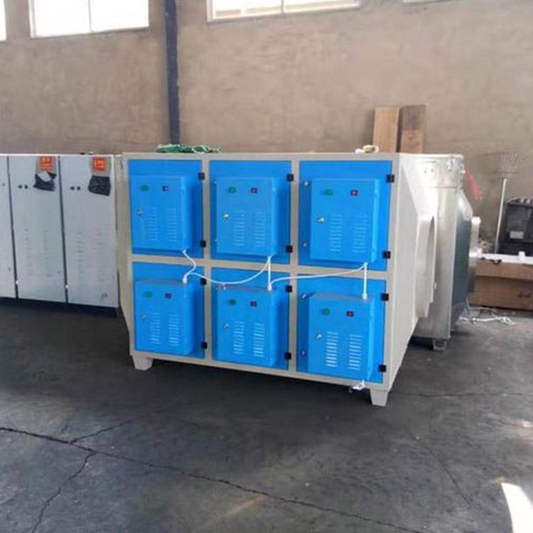 按需定制 空气废气处理光氧净化器 等离子废气处理设备 等离子净化器 售后完善