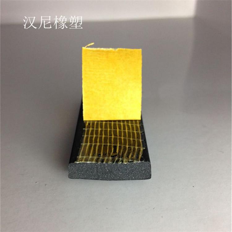 高温硅胶条 支持定制 门窗机柜硅胶条 双e字密封条