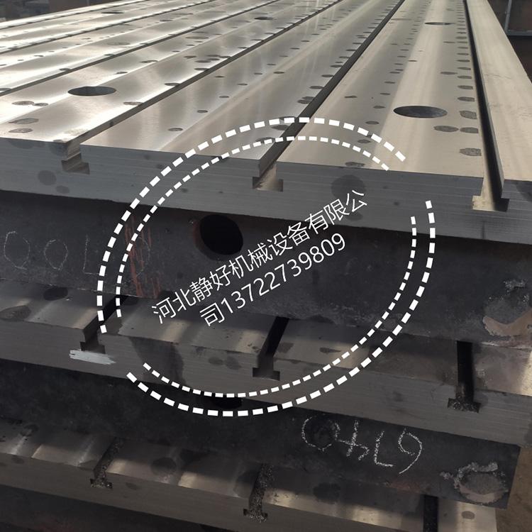铸铁划线平台厂家 T型槽测量平台 生产出售 模具平台 欢迎来电详询