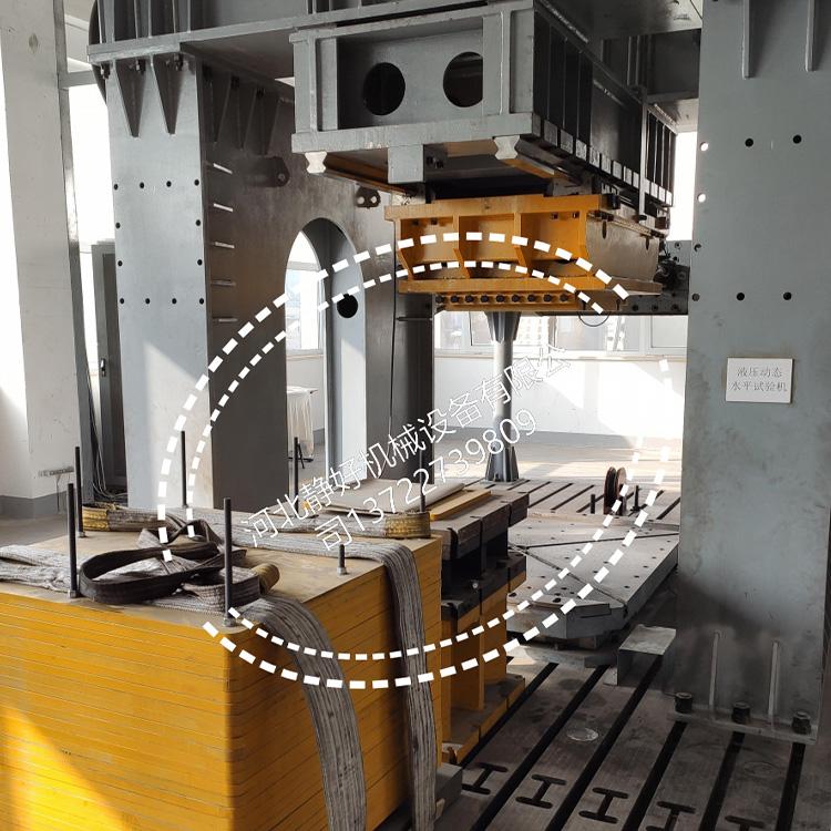 按需出售 铸铁焊接平台 模具平台 T型槽平板 沈阳铸铁平板